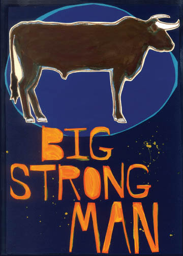 Big Strong Man C15 (C15) Greeting inside: blank inside